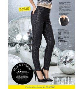 Женские брюки Avon