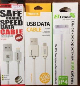 кабеля , зарядки