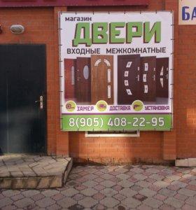 М-н. ДВЕРИ
