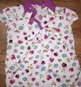 Блуза для беременных НОВАЯ 44-46