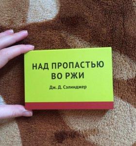 Флипбук (книжка)