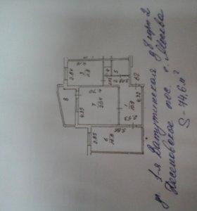 Квартира двухкомнатная 74.6м2яМосква