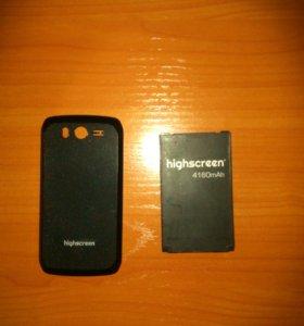 Аккумулятор и крышка для телефона Highscreen boost