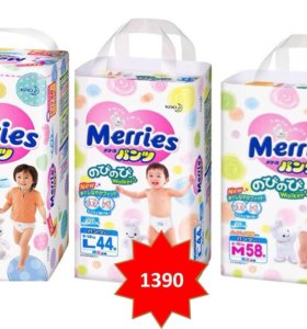 Мерриес // merries трусики памперсы