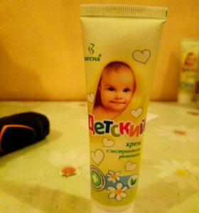 Детский Новый крем с экстрактом ромашки