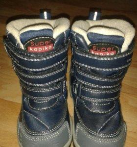 Зимние ботинки мембрана
