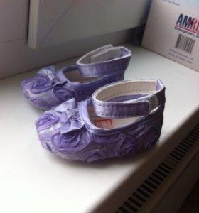 Туфельки -пинетки для малышки