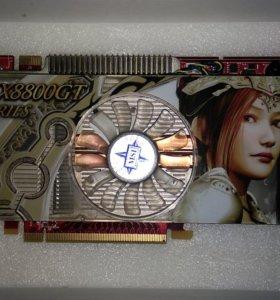 Видеокарта MSI NX8800GT