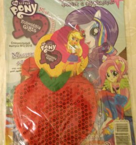 Журналы мой маленький пони и монстр хай