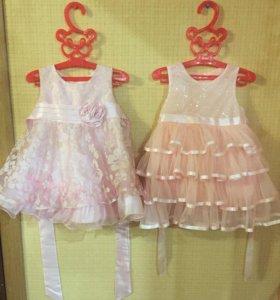 Детское красивое нарядное платье