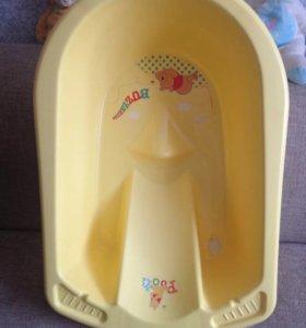 Ванночка и стул