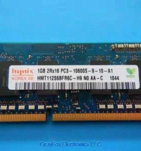 DDR 3 SO-DIMM