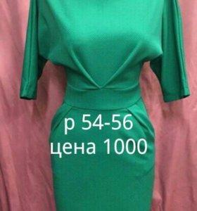 Платье.  Р 54-56. Новое
