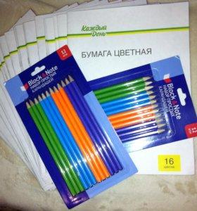 Цветная бумага (16л)