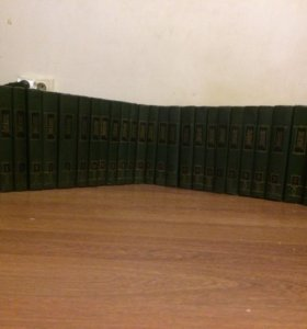 Книги 30 томов Чарльз Диккенс 1957год
