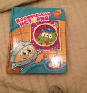 Книжка с пазлами