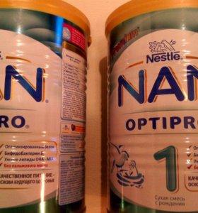 Нан1 Оптипро ( без пальмового масла)