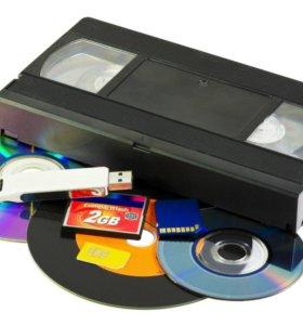 Перезапись с видеокасет на флешки и диски