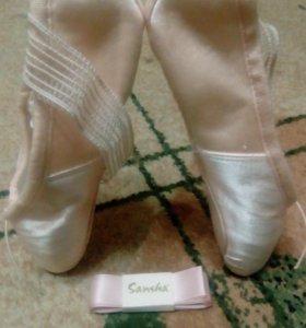 Пуанты балетные 6м