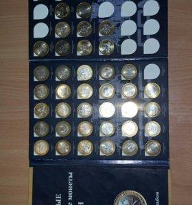 Полный набор биметаллических монет России