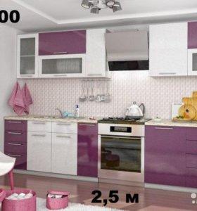 Кухня олива 2.5 м