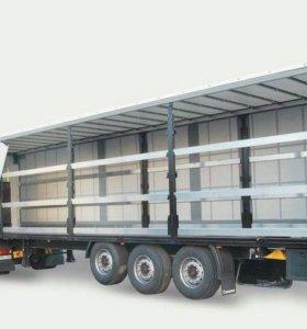 Грузоперевозки тент штора 20 тонн по России