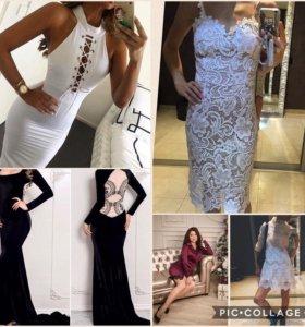 Платья в наличии