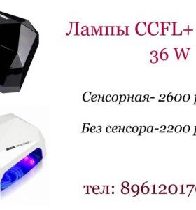 CCFL+LED лампы