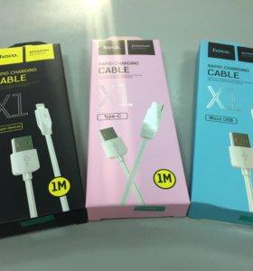 Кабель Iphone 4/5/6/7/8  micro USB Type-c