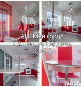 Дом с дизайнерским ремонтом