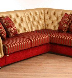 Обшивка мягкой мебели.