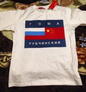 Новая футболка ГР