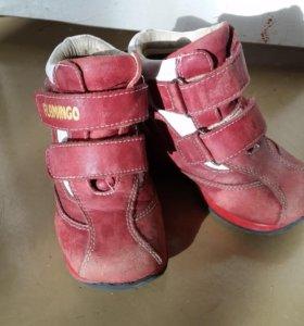 Утеплен.ботинки 23