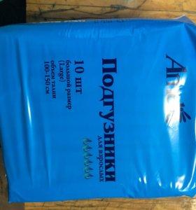Подгузники для взрослых (6 упаковок в наличии)