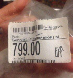 """Новогодний костюм """"белочка"""""""