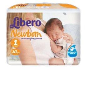 Libero New Born