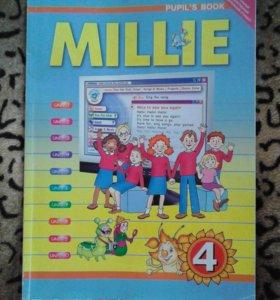 Учебник MILLIE 4 класс