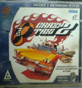 """Игра для Sega Dreamcast """"Crazy Taxi-2"""""""