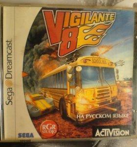 """Sega Dreamcast CD """"Vigilante 8 """""""