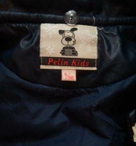 Срочно Новая Куртка детская