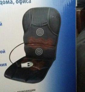 Накидка на кресло.