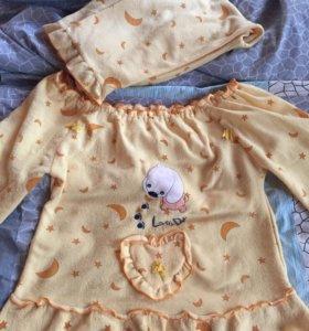 Пижама/домашний костюм тёплый
