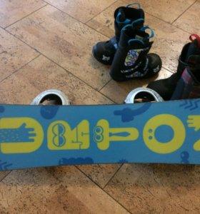 Сноубордический комплект