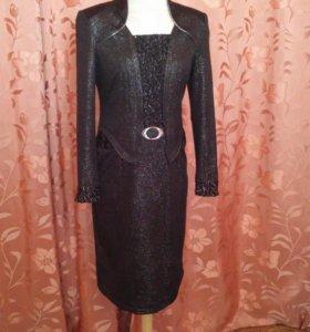 Платье с люрексом.