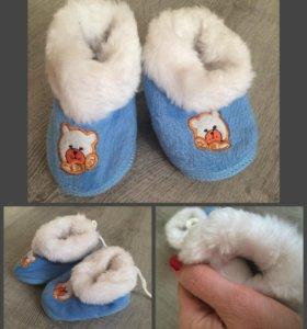 Новые ботиночки - тапочки