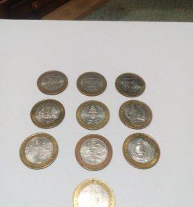 города 10(десять) рублей