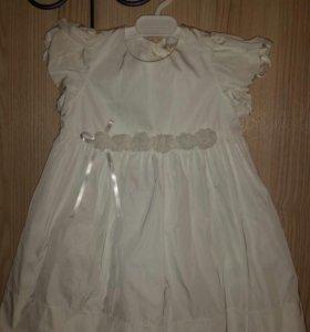 Платье для принцессы👸