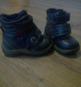 Комбинезон+ботиночки