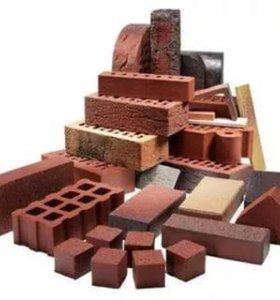 Бетон кирпич блок газосиликатный керамоблок плиты