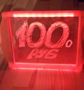 Флуоресцентная маркерная доска,  флэш-доска